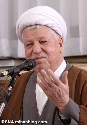 آیت الله هاشمی رفسنجانی : سانسور و فشار به دانشجو به جایی نمی رسد...اصلاح طلبان کرمانشاه